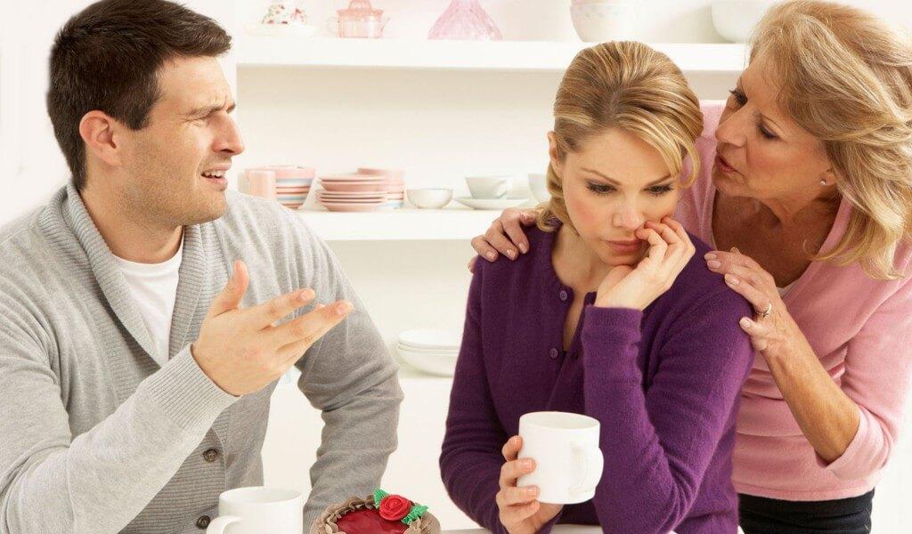 влияние родителей на взаимоотношения супругов