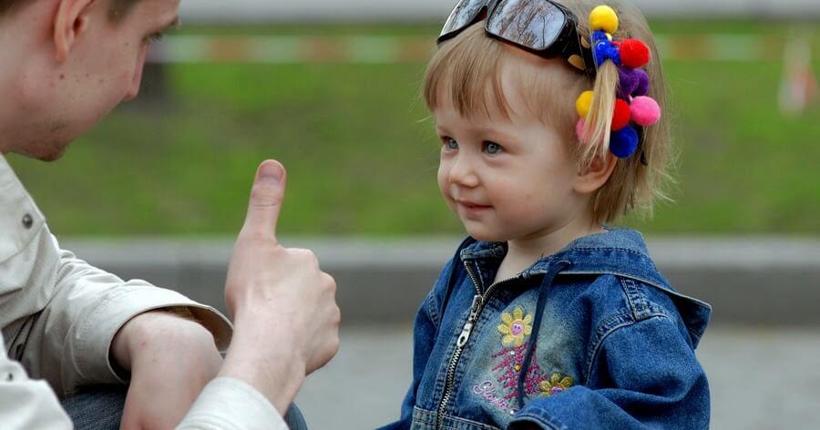 Самооценка ребенка в младшем возрасте