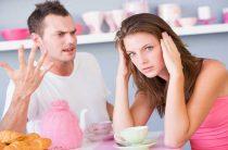 Почему мужчина унижает и оскорбляет женщину: психология поведения мужчин