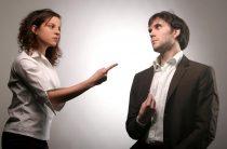 Семейные конфликты: пути преодоления